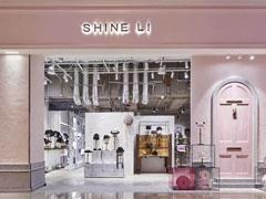 SHINE LI上海首店11月10日静安嘉里开业 目前全国仅5家实体店