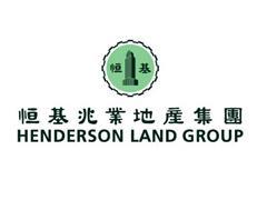 传太平保险洽购恒基兆业香港北角商厦 洽购价13亿美元