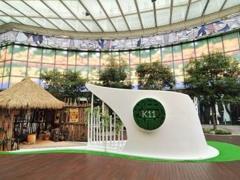 K11的艺术型商业启示录 如何将客流转化成消费?