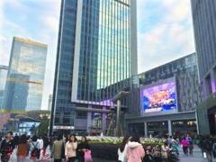 国内首个万亿商圈再升级 天河路大Mall不断调整业态