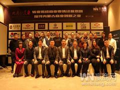 赢商盘点丨11月内蒙古商业地产最具影响力十大事件