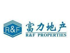 富力地产11月合约销售额为74.2 亿元 比10月上升 11%
