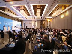 江苏一周要闻:影响一座城 新一线城市商业地产高峰论坛隆重开幕