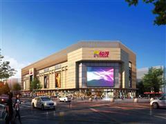 盒马鲜生北部首店入驻 悦茂购物中心12月24日开启北京社区商业升级新篇章