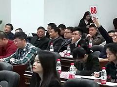 福州2017第七场土拍吸金47.34亿 福晟连夺2幅地块