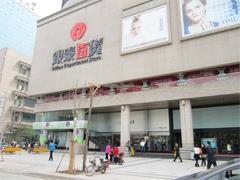 2017年杭州人商场消费大数据出炉 下城区购买力最强