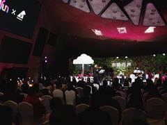 悠方Ufun携手亚洲动物基金发起圣诞野保系列活动,百余家签约品牌悉数出席