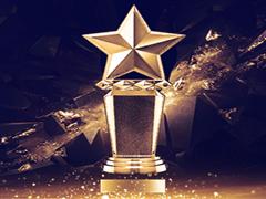 2017中国房地产年度红榜奖于2018年1月18日在京举办