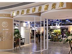 赢商网城市沙龙深圳站12月预告:应变2018 趣创商业
