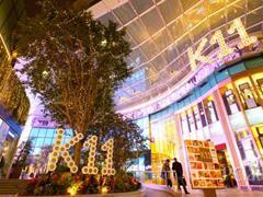 新世界发展郑志刚:K11将于2023年进入9个中国城市