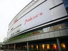 海航基础向供销大集出售海口日月广场商铺 代价5.71亿