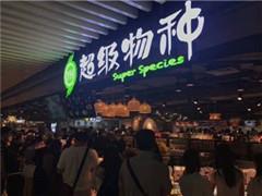 """永辉超市超级物种拟引战投:""""二马""""将正面交锋新零售"""