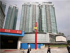 广州地铁地产版图:斥资百亿拿地 在建物业达百万平方米