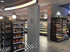 盒马鲜生的便利店品牌F2正式亮相 店内设有烘焙、蒸铺等区域