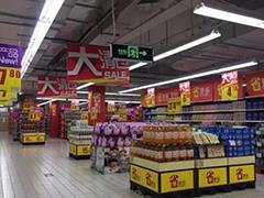 家乐福即将撤出莆田市场 唯一门店15日起停止营业