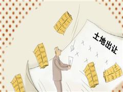 重庆25.1亿挂牌巴南李家沱鱼洞组团17万平米商住地块