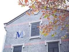 网红Lady M上海第二店亮相新天地 12月13日正式开业