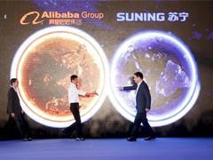 苏宁出售阿里股份赚了33亿 阿里入股苏宁却浮亏50亿