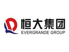 恒大地产集团董事长变更为许家印 其间接持有公司63%股权