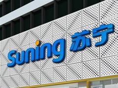 苏宁卖阿里550万股狂赚32.5亿 将开5000家互联网门店!