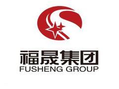 福晟34亿夺福州仓山2宗商住地 登陆香港资本平台后拿地方式有变化