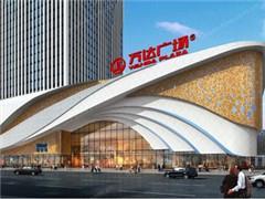 """扬州商圈""""三足鼎立"""" 2020年前商业综合体将达32个"""