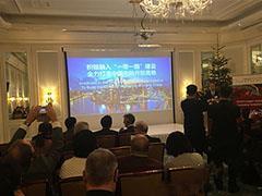 重庆沙坪坝亮相德国 国际贸易大通道吸引外企目光