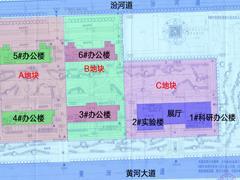 石家庄城东再添现代化商业综合体 中山尚郡商务广场拟2020年投用