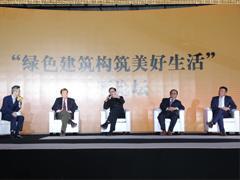 """葛洲坝地产华南首个""""5G科技""""项目落地广州"""