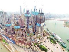 重庆来福士广场356米T3N塔楼以及T2塔楼均提前封顶