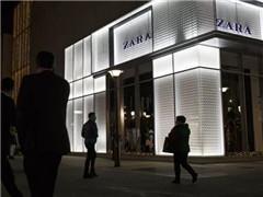 风向变了?快时尚Zara突然以5亿美元打包出售16家门店