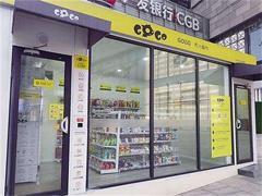 重庆GOGO无人超市开业月余就鲜有问津 仍计划明年底前开百家店?
