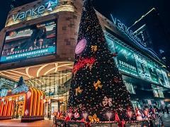 圣诞创意|万科广场巨型音乐圣诞树的IP童话