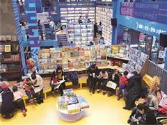 三联书店、29空间等实体书店玩逆袭 错位经营获生机