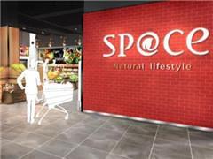 天虹sp@ce超市粤西首店进驻阳江东汇城 经营面积约6500�O