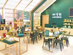 林清轩开创山茶花润肤油新品类 为品牌带来巨大流量