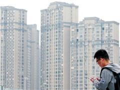 前11月房地产投资增速继续回落 统计局:风险得到初步控制