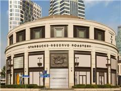 2700�O全球最大星巴克店落户上海 背后释放哪些信号?