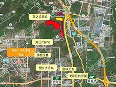 万达8.5亿底价拿下西永两宗地 重庆万达文旅城再扩大