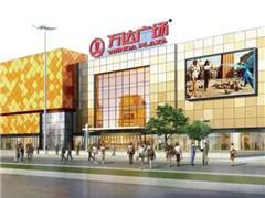 南通通州万达广场12.15开业 众多网红餐厅入驻餐饮主题街