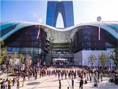 苏州园区左岸商业街或将拆除 丰隆城市中心、苏体广场明年开业