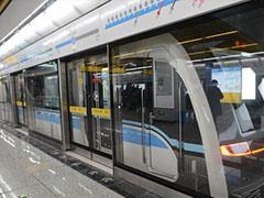 轨道5号线一期北段预计本月底通车 车站车厢大曝光