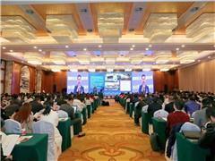 2017中国西部商业地产年会举行 共享商业时期迭代、融合成新趋势