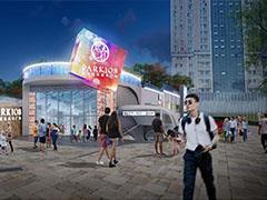多业态巧妙组合 PARK 108国泰优活城市广场赚足年轻人眼球!
