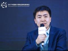 汉博商业王伟:能够赚钱且迅速扩张的新兴品牌容易得到资本的青睐