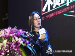 """互帮国际付闫筱博:新技术可让""""需求与发展""""的矛盾最低化"""