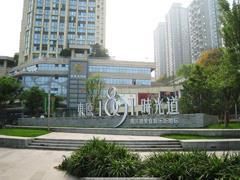 东原的社区商业实验:推出社商PLUS 将商场、商办、商住融于一体
