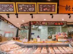 超级物种北京第二家门店、浙江首店12月16日开业