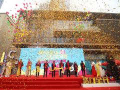 南京复地活力广场启幕   重新定义精品社区生活