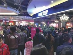 """购物中心加速布局三四线城市 瞄准""""小镇青年""""消费力"""